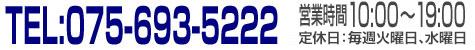 TEL:075-693-5222